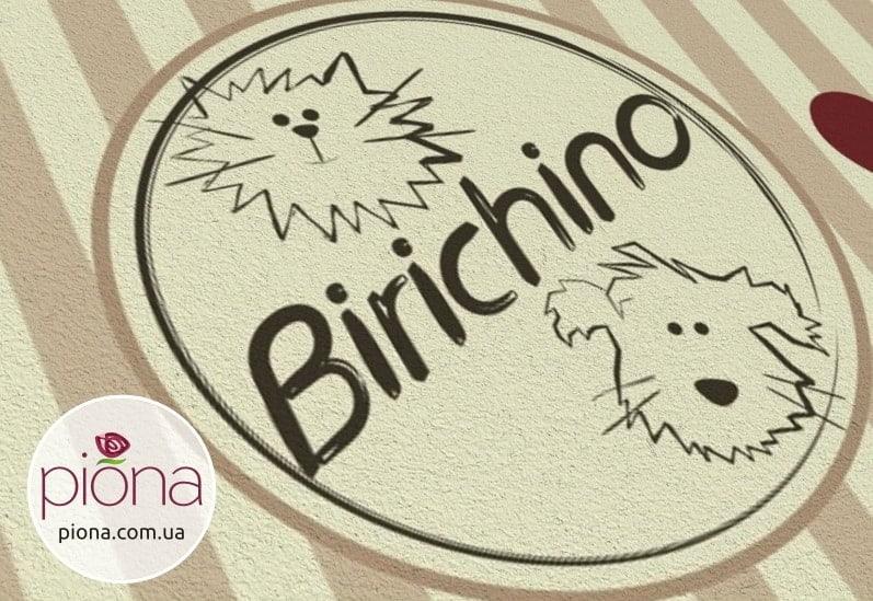 Домашняя выпечка для животных Birichino TM