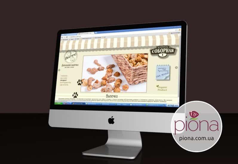 Сайт для пекарни Birichino TM