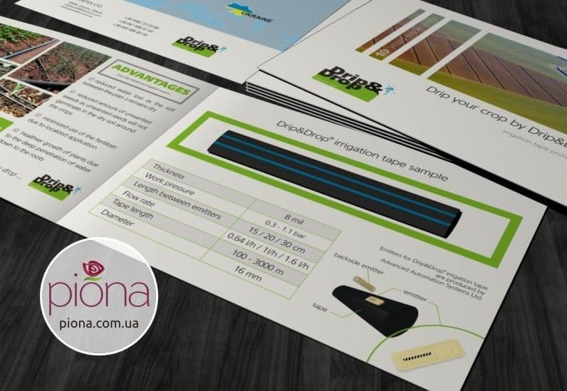 Дизайн логотипа и фирменного стиля Drip&Drop TM ирригационная лента для сельского хозяйства. Дизайн от интел брэндинг бюро Пиона