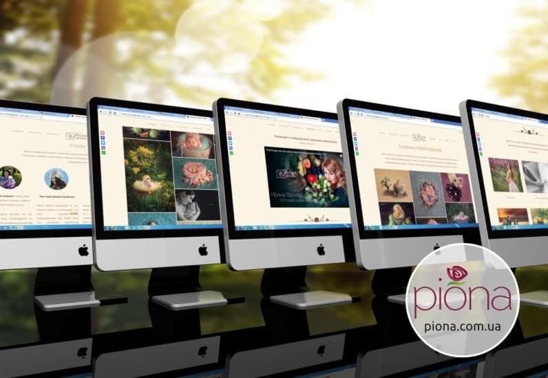 Разработка сайта фотографа Ирины Вапняр. Дизайн от интел брэндинг бюро Пиона
