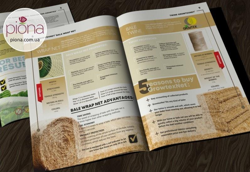 Каталог материалов для эффективного сельского хозяйства Odetex ltd