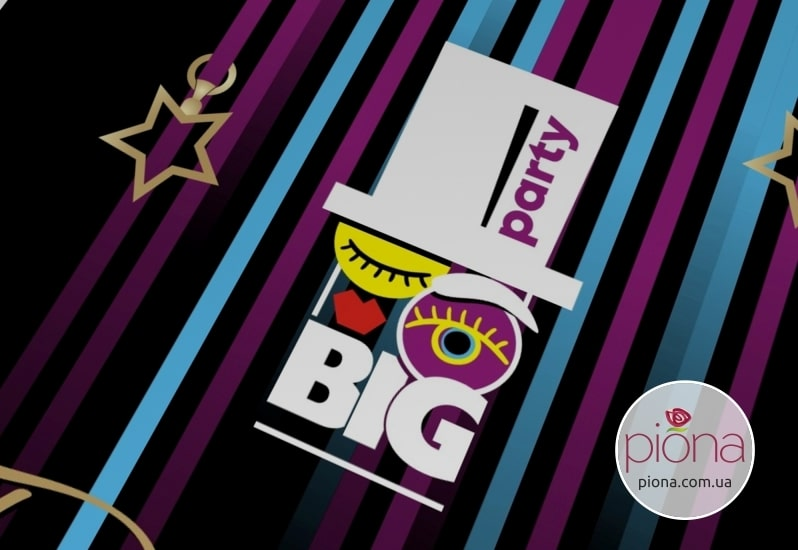 Дизайн логотипа BIG PARTY